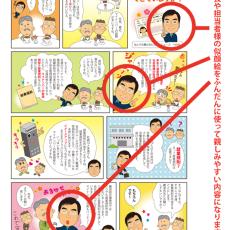 mangaSamp01